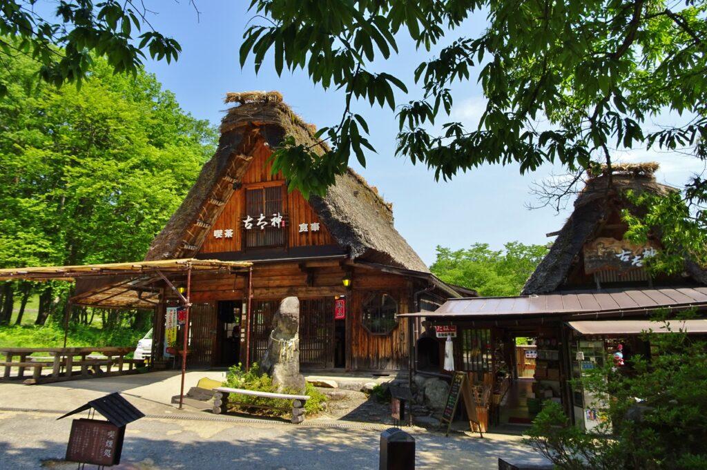 Unesco Werelderfgoed Japanse Alpen