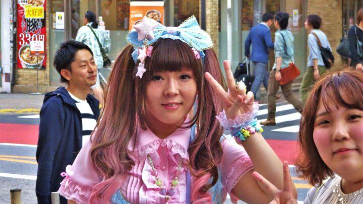 Vrijwillig verdwalen in Tokyo