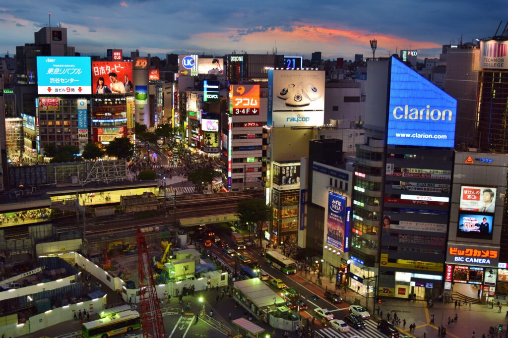 Wat te doen in Tokyo Shibuya neonlichten Hakirie Building