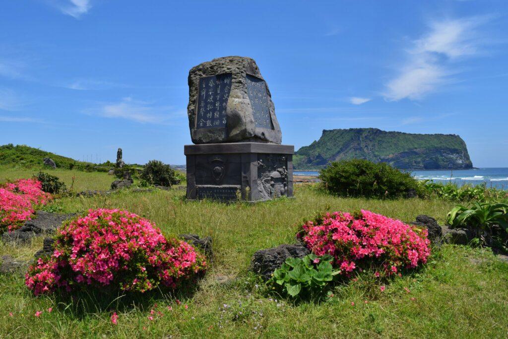 UNESCO Werelderfgoed Sunrise Peak Jeju, Zuid-Korea