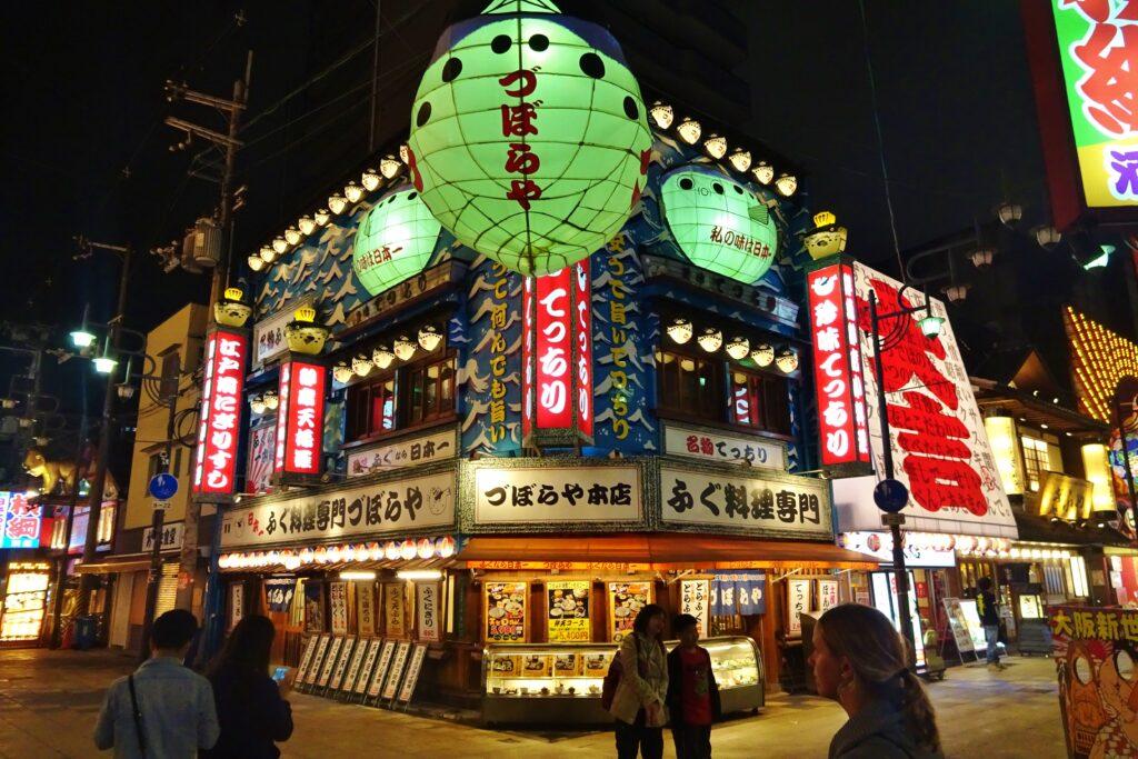 Rondreis Japan Dotonbori Osaka hoogtepunten bezienswaarigheden